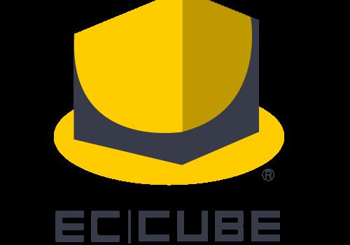 「EC-CUBE」最新版に関して